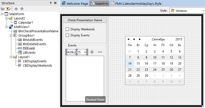 UI стенда тестирования календаря