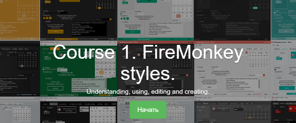 FireMonkey video courses